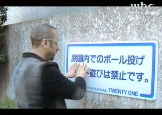 Khawater In Japan 3