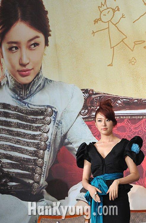 Yoon Eun Hye6